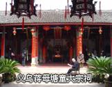 尊龙用现金娱乐一下_www.d88.com